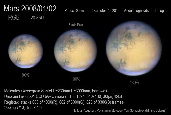 planet mars august 27 2007 - photo #2